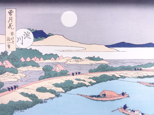 Hokusai Yodo b