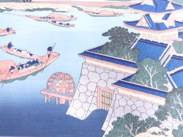 Hokusai Yodo e