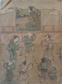 Ishikawa - Ebisu Festival main