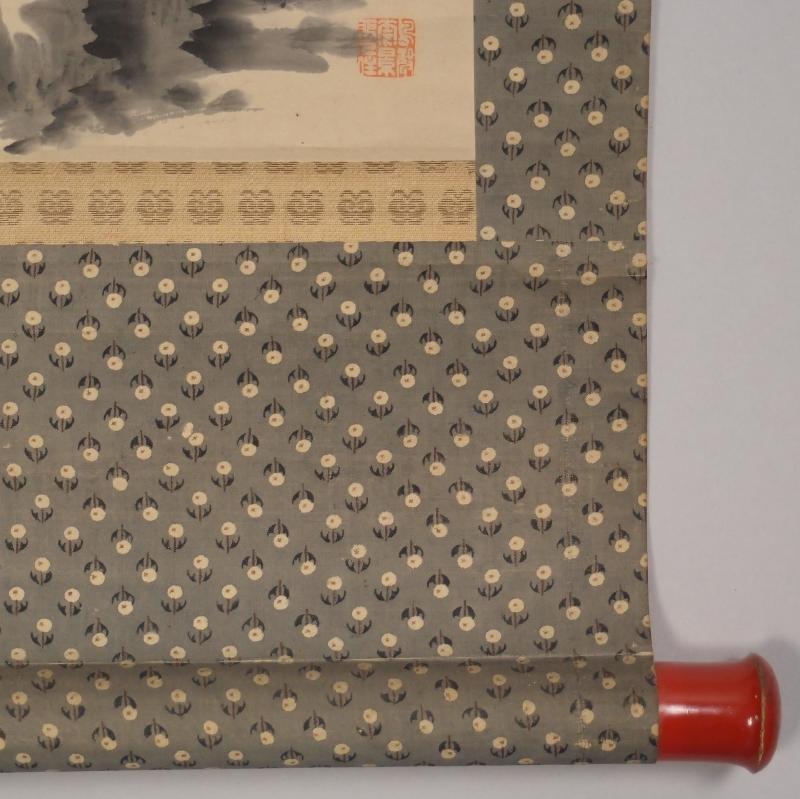Shoko 1905 42×16 d
