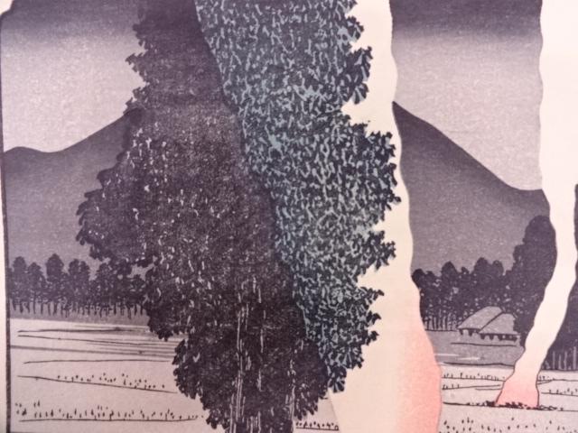 Karuizawa b