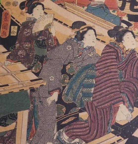 Toyokuni b