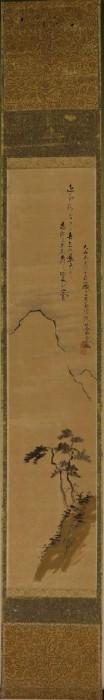 Hirao Chikuka 1856-1939