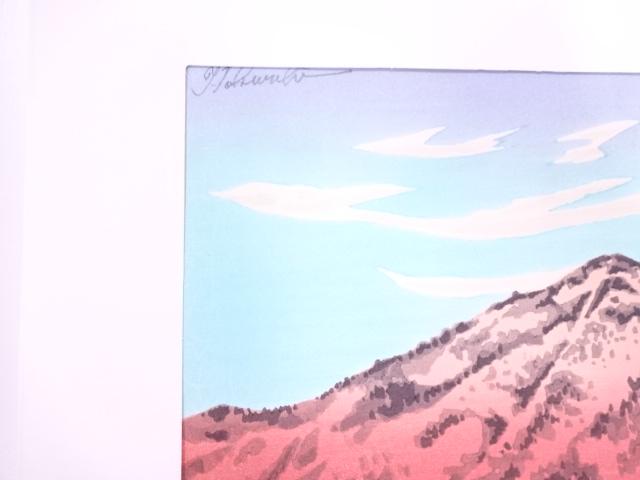 Mt Hiei b