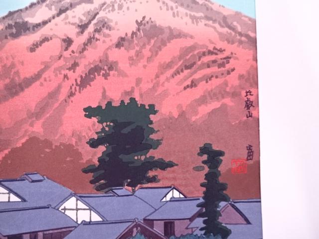 Mt Hiei d