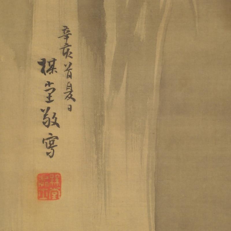 Kunisada III g