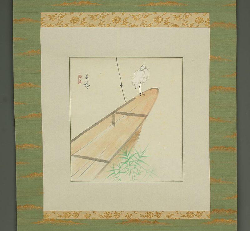 Nishiyama Suisho (1879~1958) b