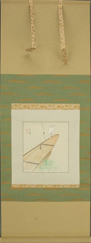 Nishiyama Suisho a