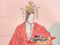 Matsuno Hideyo - 松野秀世 (1936-2002)