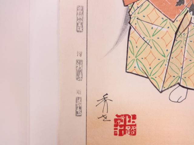 Kiku Jido c