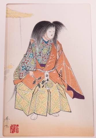 Kiku Jido a