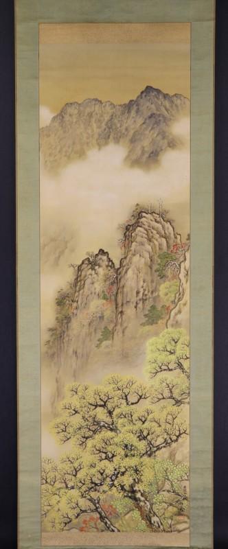 Sakata Kosetsu 1871-1935 b