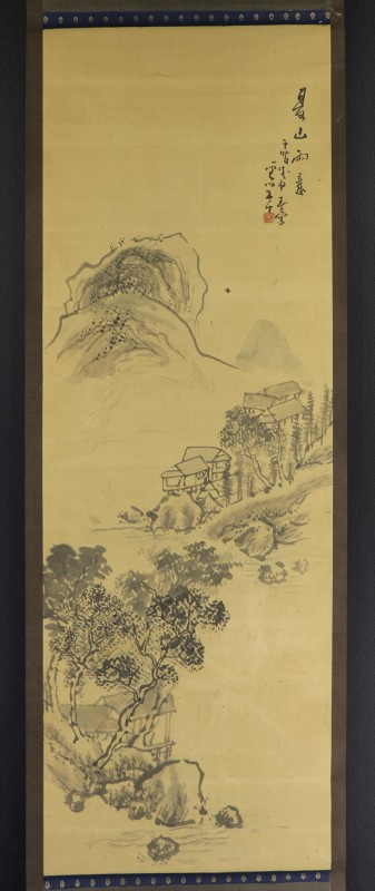 Hirao Chikuka 1856-1939 2b