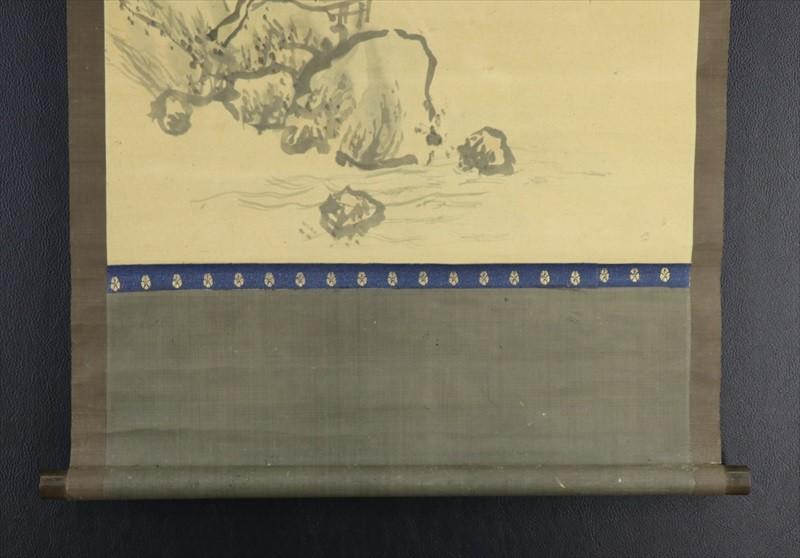 Hirao Chikuka 1856-1939 2e