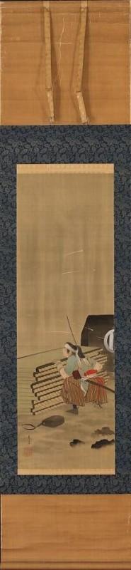Kikuchi a
