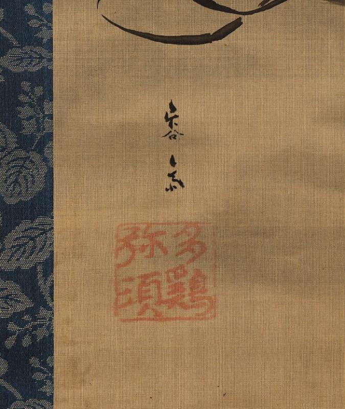 Kikuchi d