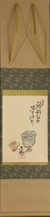 Shibata Kazuo (1933-) a
