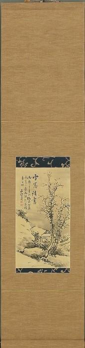 Yamamoto Sekiso a