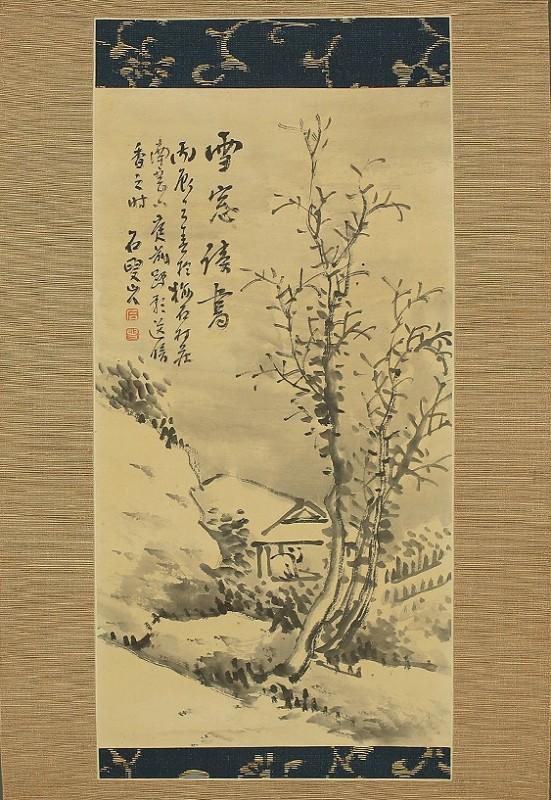 Yamamoto Sekiso b