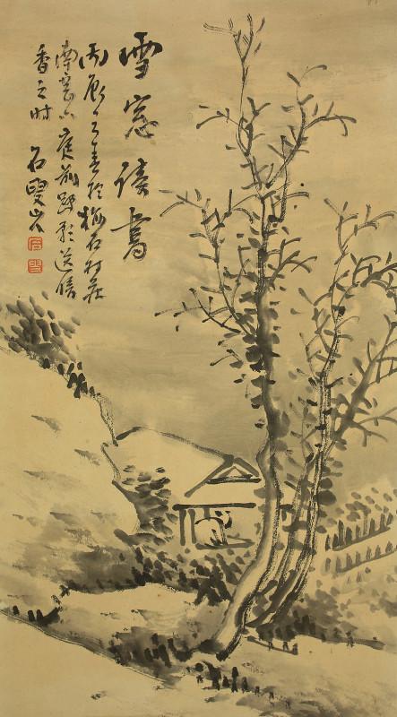 Yamamoto Sekiso c