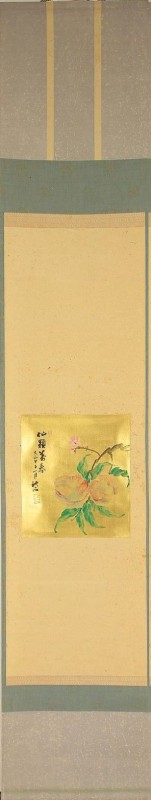 Okutani Shuseki a