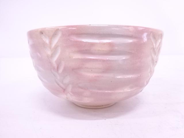 Gohon Bowl Kosetsu e