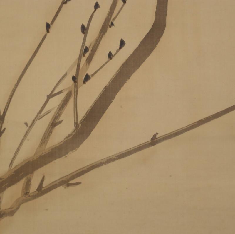 Muramatsu Ungai 邨松雲外 (1870 –1926) f