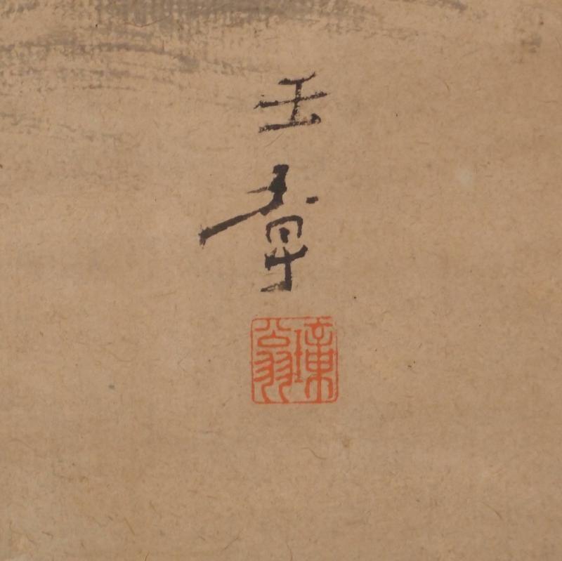 kawabata gyokusho 5f