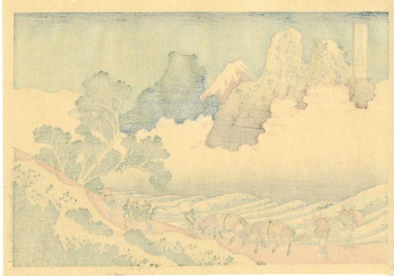 Minobu-gawa River – yuyudo b