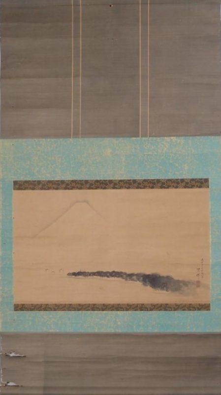 Yokoyama Seiki (横山清暉) a