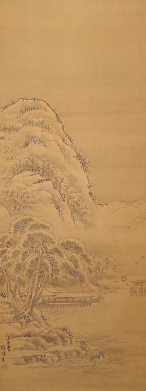 Tansei 1912 b
