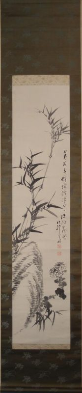 Chikuho Mizuta 竹圃 水田 (1883 – 1958) a