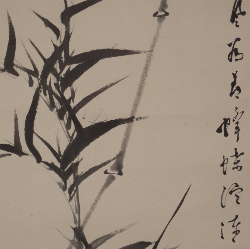Chikuho, Mizuta 竹圃 水田 (1883 – 1958) d