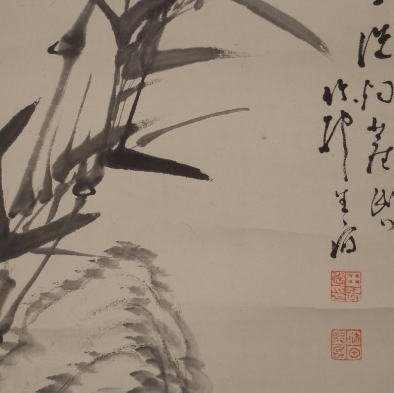 Chikuho Mizuta 竹圃 水田 (1883 – 1958) e