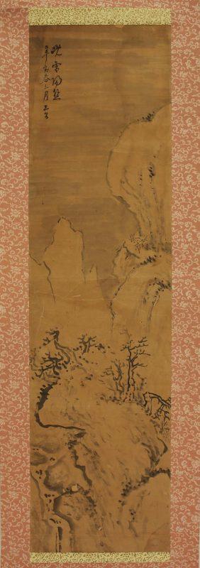 Hirai Kensai (1802~1856) b