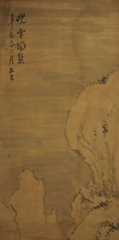 Hirai Kensai (1802~1856) c