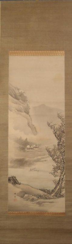 watanabe kyodo 渡辺杏堂 1862-1931 a