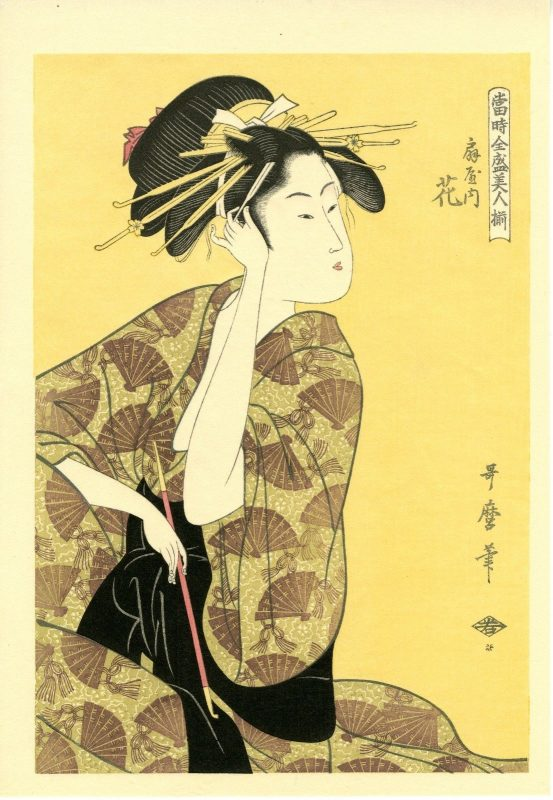 Courtesan Hana-ohgi of Ohgi-ya Green House a