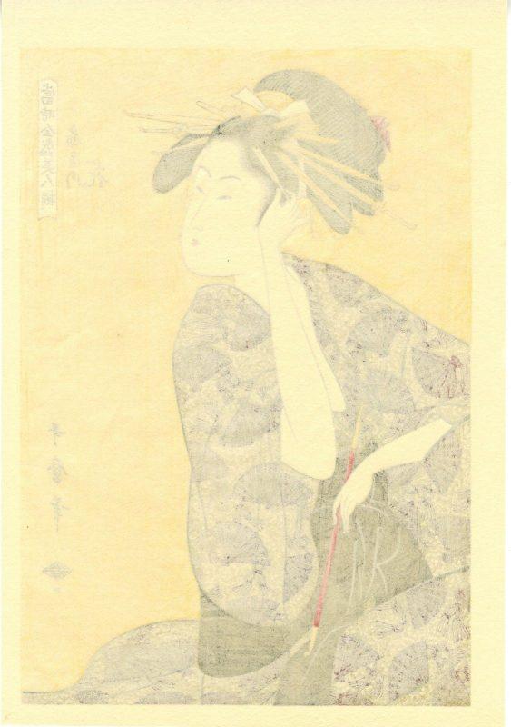 Courtesan Hana-ohgi of Ohgi-ya Green House b