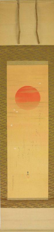 GOCHIKU pre-war a