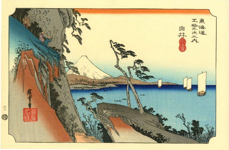 Hiroshige-Yui-from-Tokaido a