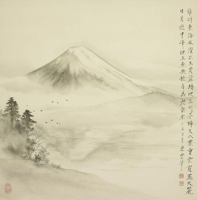 KOBAYASHI TOUN b