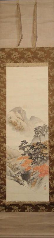 Maekawa Bunrei aki a