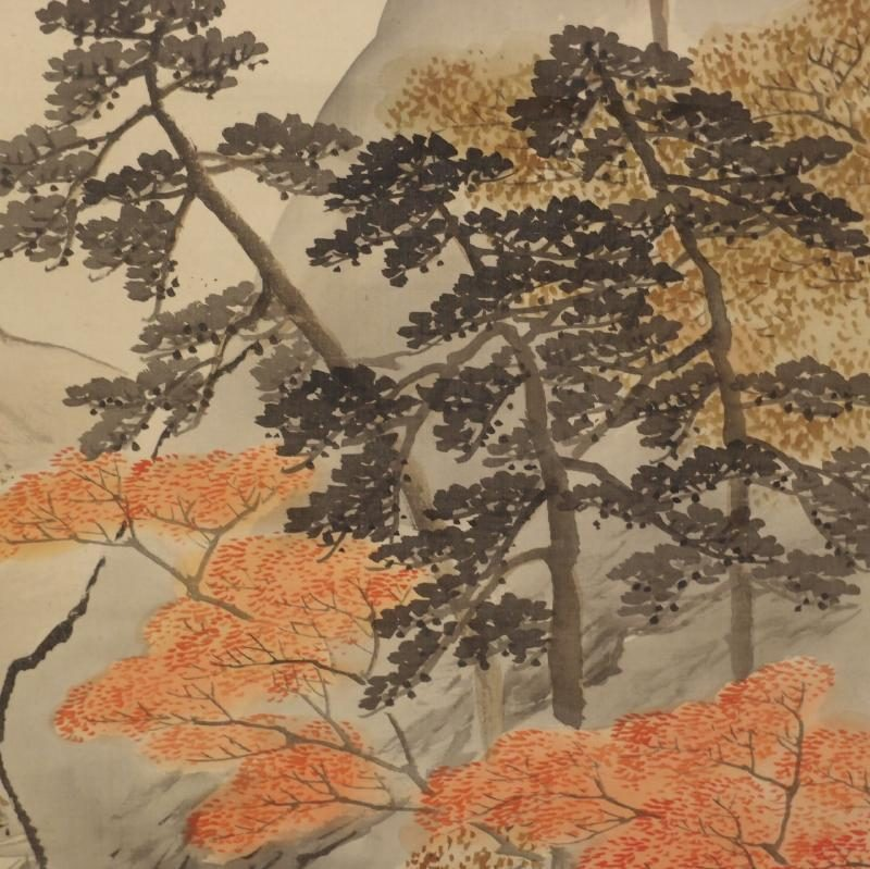 Maekawa Bunrei aki f
