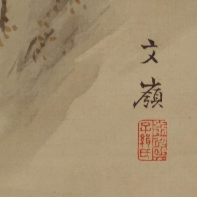 Maekawa Bunrei aki h