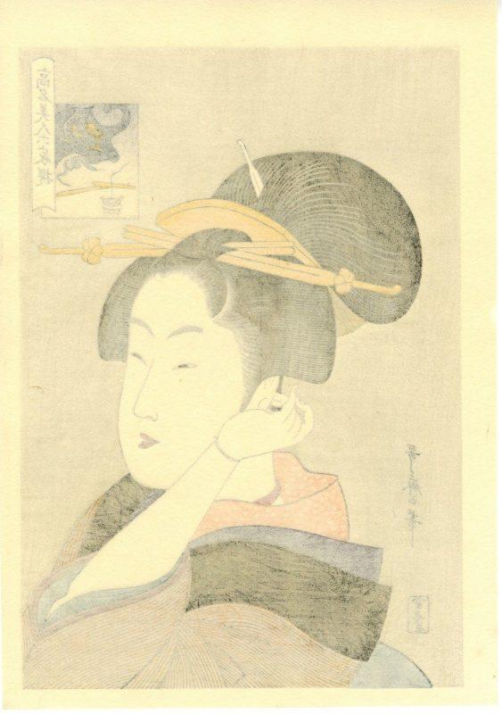 utamaro yuyudo 70s 3b