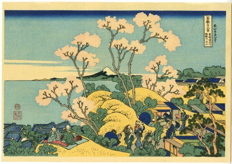 Gotten-yama Hill – yuyudo
