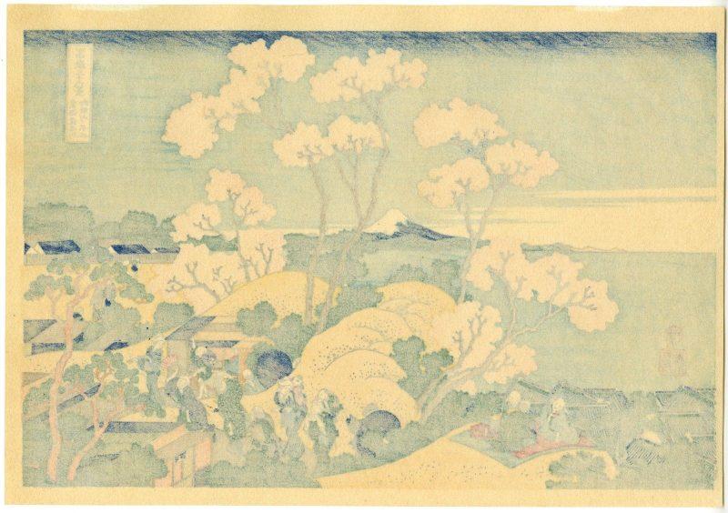 Gotten-yama Hill – yuyudo b