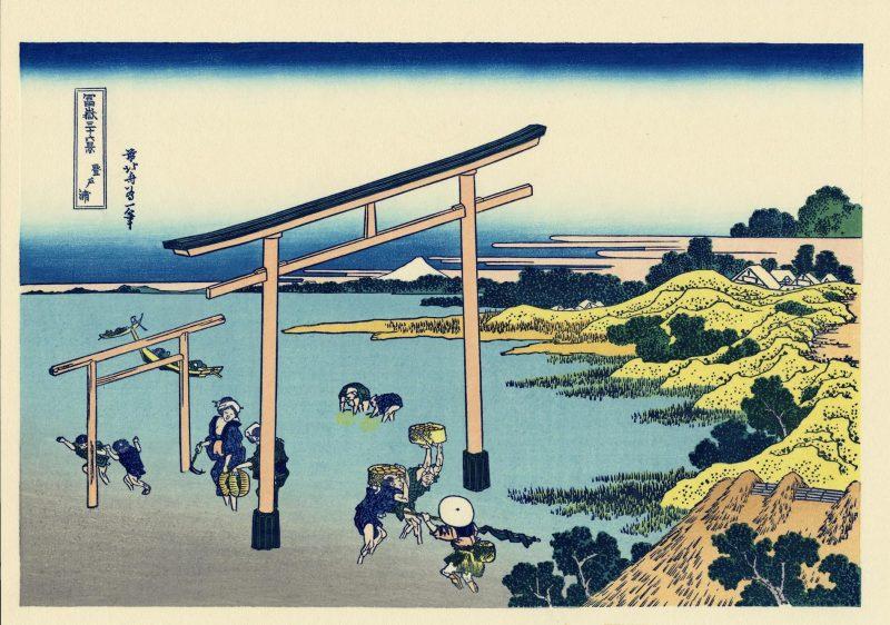 Hokusai Nobuto Ura a