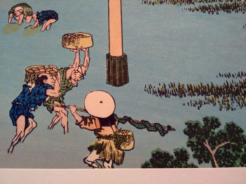 Hokusai Nobuto Ura e